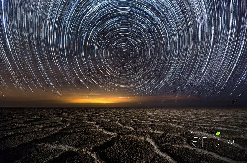 سیاره نمک