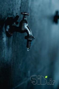 آب و زندگی