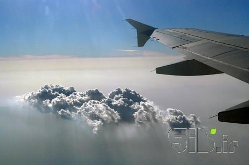 بر فراز ابرها 1