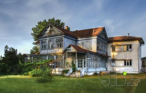 Lianasov Home