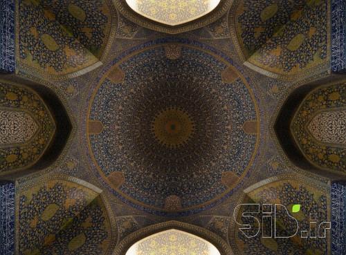 گنبد مسجد امام اصفهان