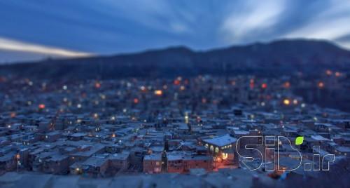 شهر من