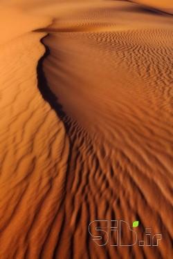Signature of dunes